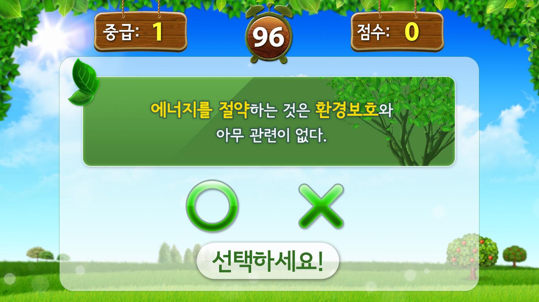 퀴즈02.jpg